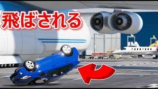 【GTA5】ジェット機のエンジンの後ろに車を置いた結果!😱【24戦!】| Realistic Jet Engines