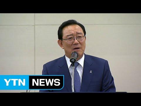 [울산] 자동차 산업 미래전망 토론회 열려 / YTN
