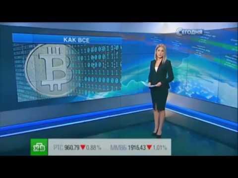 Биткоин в России: ЗАПРЕТА НЕ БУДЕТ!! июль 2016