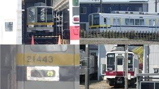 【未工事は残り2編成 東武20400系 21421F 安全確認カメラ取付工事 2週間で完了! 次の工事は21443F】東武6050系 6155Fはスカートを外し「休車」表示。