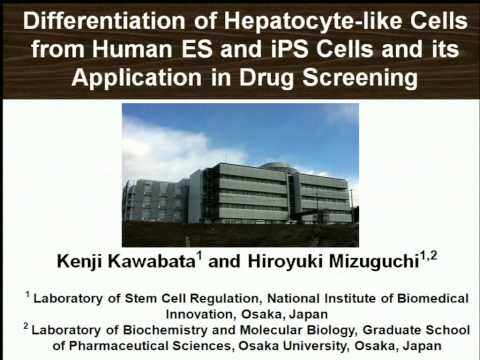 WSCS 2012: Bridging Industry & Academia: The Vanguard of Stem Cell Research and Application in Japan