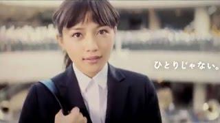 【関連記事・動画】 □[動画]川口春奈が就活中の女子大生に!「リクナ...