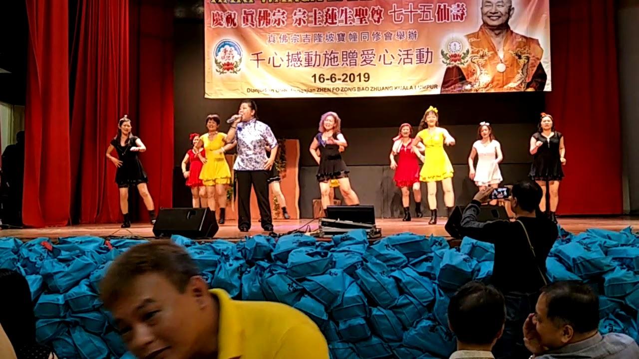 16-6-19 中華大會堂演出 - YouTube
