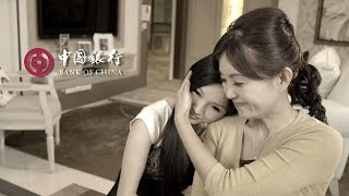 Bank of China: Short film Commercial