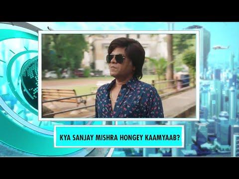 Download Har Kisse Ke Hisse Kaamyaab - Official Trailer | Sanjay Mishra | Deepak Dobriyal | 9XM Newsic