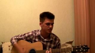 Тимур Чиковани - Нежданно - негаданно (cover by Sergey Lyubenko)