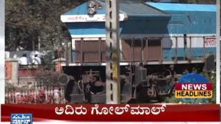 News Headlines - 29 Oct 2013 - Suvarna News