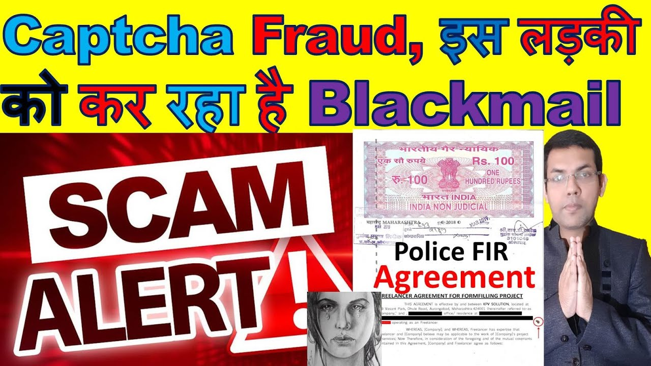 Download Captcha Entry Fraud Work | Captcha Entry 8000 Rs Fraud | Is Captcha Job APP Real Or Fake | Agreement