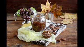 Варенье из винограда и яблок с орехами