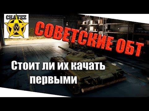war thunder обзор немецкой ветки танков