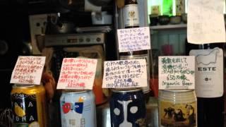 オカバーのオカバラジオは、港町神戸より発信する、かつて京都にあった...