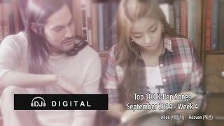 top 100 k pop songs for september 2014 week 4