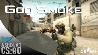 CS:GO - Strat Series - Dust 2 - CT side GOD SMOKE