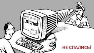 как отключить или ограничить отслеживание сайтов и браузеров