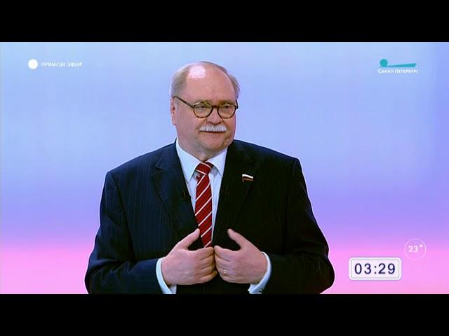 Кандидат от КПРФ Бортко за бортом, в СПб выборы без выбора