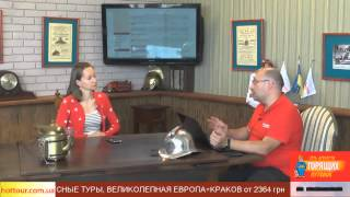 видео Аренда в Болгарии: обзор цен на жилье в частном секторе