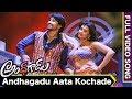 Andhhagadu Movie Songs  Andhhagadu Aata Kochade Song  Raj Tarun, Hebah Patel