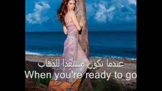 Celine Doin - That's the way it is with Arabic Translation mp3