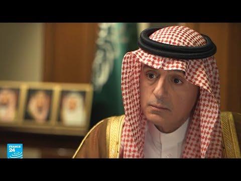 عادل الجبير عن إمكانية عزل الأمير محمد بن سلمان: ولي العهد والعاهل السعودي خط أحمر  - نشر قبل 2 ساعة