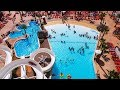 Water Park Hotel BH Mallorca, Magaluf, Mallorca, Balearic Islands, Spain, 4 star hotel