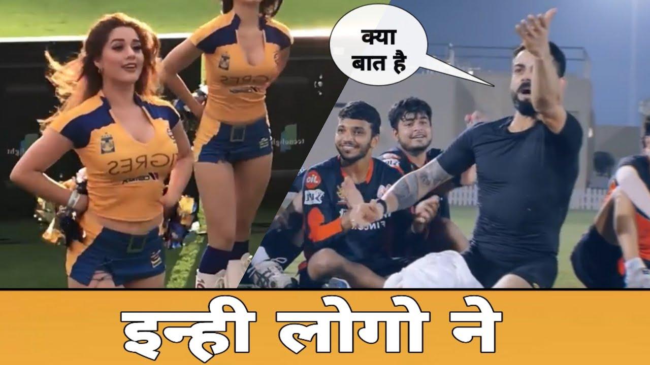 Virat Kohli & RCB Ki Taiyari