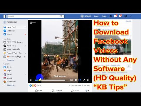 How To Download Facebook Videos Without Any Software [HD Quality] | KB Tech