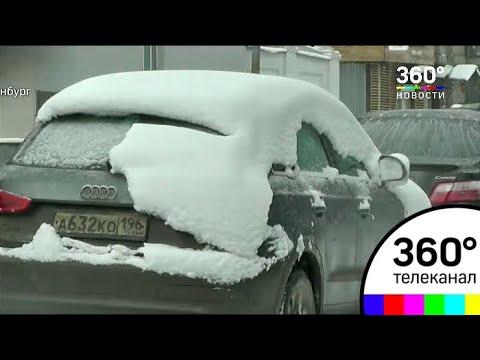 Жителям Екатеринбурга пришлось распаковывать уже убранные на лето зимние куртки и сапоги
