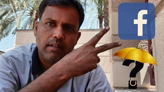 You Must Try These 2 Facebook App Settings|Tamil Tech Ginger
