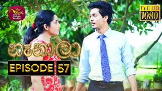 Nenala - නෑනාලා | Episode 57 - (2021-01-13) | Rupavahini Teledrama @Sri Lanka Rupavahini Thumbnail