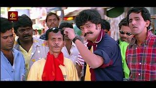 விவேக் , வையாபுரி காமெடி வீடியோ HD |  சுதந்திரம் Tamil Movie Comedy Videos HD | அர்ஜுன் | ரம்பா #Rjs