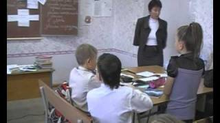 Мой урок новой школе - Самарина