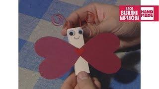 Подарок «Влюблённая бабочка» / ПОДЕЛКА / HAND MADE