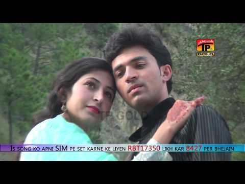 Mahiye  - Muneer Hazara