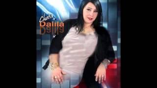 Cheba Dalila 2016 Jelali Maleh Live Chicha Mezghana By sàlàh