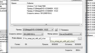 Как записать образ Windows XP на DVD