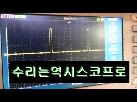 스코프사용법을 잘알면 전자기판 회로수리를 빠르게 SKIL 충전기수리