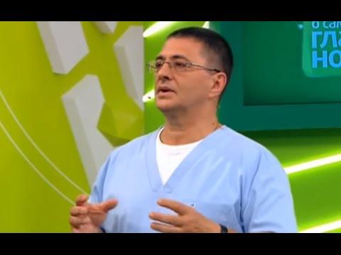 Железистый полип эндометрия – заболевание, которое