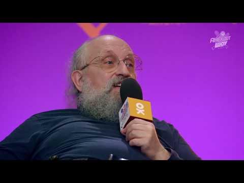 Анекдот Шоу: Анатолий Вассерман про случай в реторане