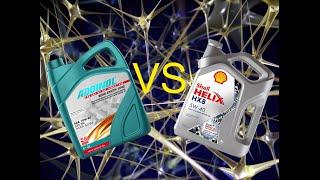 Сравнение моторных масел - ADDINOL vs SHELL