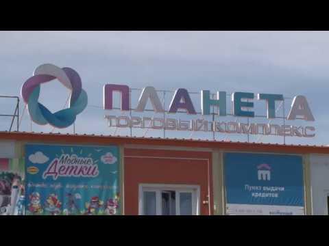 "тц.""ПЛАНЕТА"" г.Заозерный ""У Аладдина"" DanilovFilm"