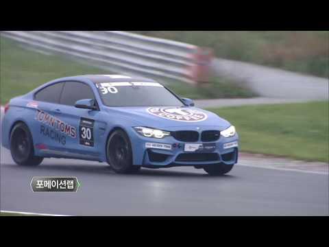 슈퍼레이스 2라운드 BMW M 클래스 결승