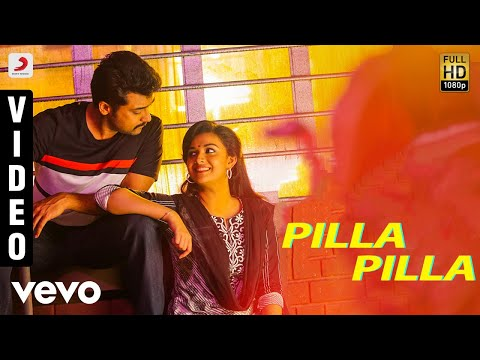 Gang - Pilla Pilla Telugu Video | Suriya,...