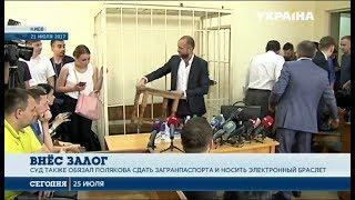 видео все новости макс поляков