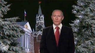 поздравление путина прикол Putin