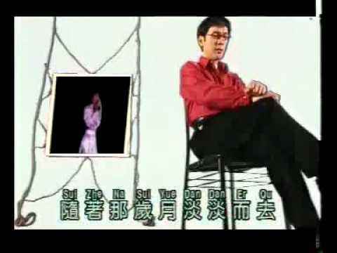 李茂山 - Li Mao Shan - 無言的結局 - Wu Yan Di Jie Ju - Duet