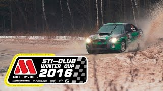 STi-Club Winter Cup 2016. Ралли Зеленоград