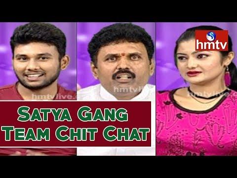 Satya Gang Movie Team Chit Chat | Sathvik | Mahesh Khanna | Akshitha | Telugu News | hmtv