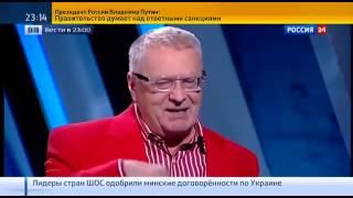 Жириновский В.В - Украина сошла с ума www.lifebig.net