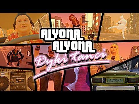 alyona alyona - Дикі танці (30 января 2020)