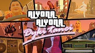 alyona alyona - Дикі танці